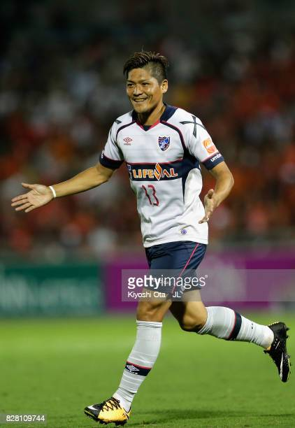 Yoshito Okubo of FC Tokyo celebrates scoring his side's second goal during the JLeague J1 match between Omiya Ardija and FC Tokyo at NACK 5 Stadium...
