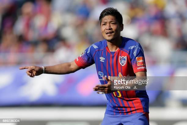 Yoshito Okubo of FC Tokyo gestures during the JLeague J1 match between FC Tokyo and Ventforet Kofu at Ajinomoto Stadium on May 28 2017 in Chofu Tokyo...