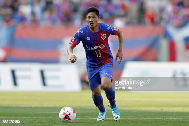 Yoshito Okubo of FC Tokyo in action during the JLeague J1 match between FC Tokyo and Ventforet Kofu at Ajinomoto Stadium on May 28 2017 in Chofu...