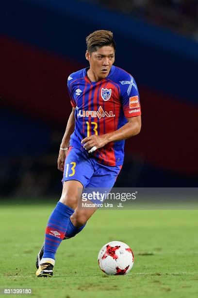 Yoshito Okubo of FC Tokyo in action during the JLeague J1 match between FC Tokyo and Vissel Kobe at Ajinomoto Stadium on August 13 2017 in Chofu...
