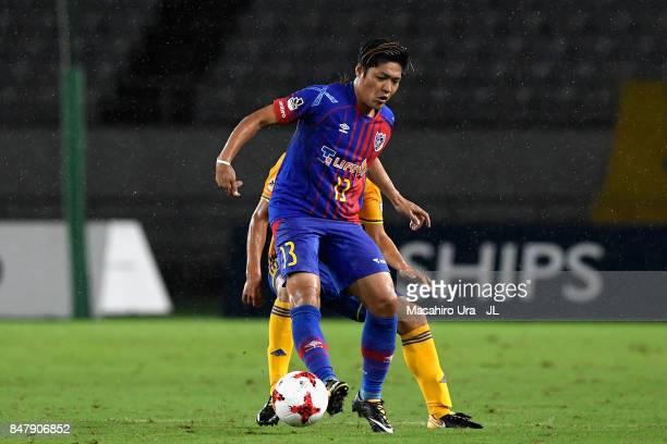 Yoshito Okubo of FC Tokyo in action during the JLeague J1 match between FC Tokyo and Vegalta Sendai at Ajinomoto Stadium on September 16 2017 in...
