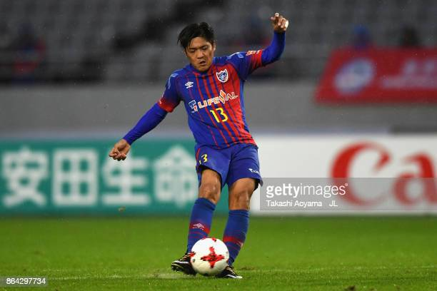 Yoshito Okubo of FC Tokyo in action during the JLeague J1 match between FC Tokyo and Consadole Sapporo at Ajinomoto Stadium on October 21 2017 in...