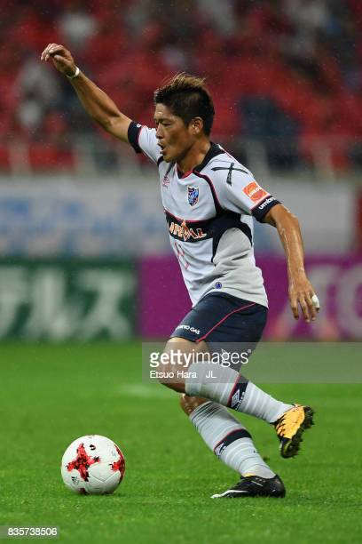 Yoshito Okubo of FC Tokyo in action during the JLeague J1 match between Urawa Red Diamonds and FC Tokyo at Saitama Stadium on August 19 2017 in...