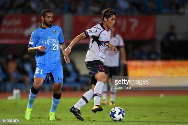 Yoshito Okubo of FC Tokyo in action during the JLeague Levain Cup quarter final first leg match between Kawasaki Frontale and FC Tokyo at Todoroki...