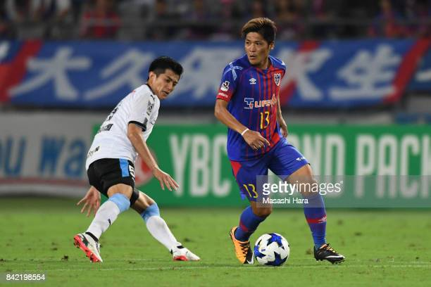 Yoshito Okubo of FC Tokyo in action during the JLeague Levain Cup quarter final second leg match between FC Tokyo and Kawasaki Frontale at Ajinomoto...