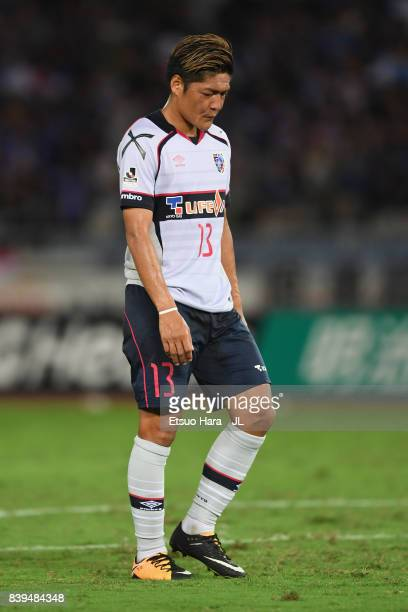 Yoshito Okubo of FC Tokyo leaves the pitch after his side's 01 defeat in the JLeague J1 match between Yokohama FMarinos and FC Tokyo at Nissan...