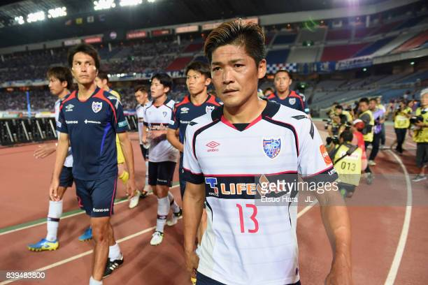 Yoshito Okubo of FC Tokyo leaves the pitch after their 01 defeat in the JLeague J1 match between Yokohama FMarinos and FC Tokyo at Nissan Stadium on...