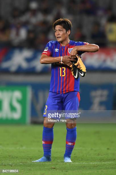 Yoshito Okubo of FC Tokyo looks on after the JLeague Levain Cup quarter final second leg match between FC Tokyo and Kawasaki Frontale at Ajinomoto...