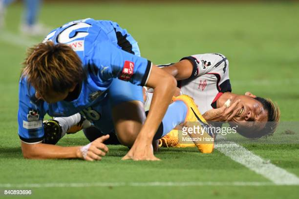 Yoshito Okubo of FC Tokyo looks on during the JLeague Levain Cup quarter final first leg match between Kawasaki Frontale and FC Tokyo at Todoroki...