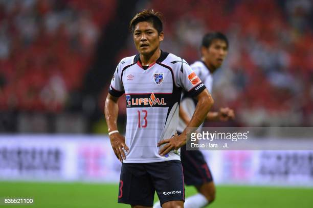 Yoshito Okubo of FC Tokyo reacts during the JLeague J1 match between Urawa Red Diamonds and FC Tokyo at Saitama Stadium on August 19 2017 in Saitama...
