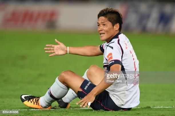 Yoshito Okubo of FC Tokyo reacts during the JLeague J1 match between Yokohama FMarinos and FC Tokyo at Nissan Stadium on August 26 2017 in Yokohama...