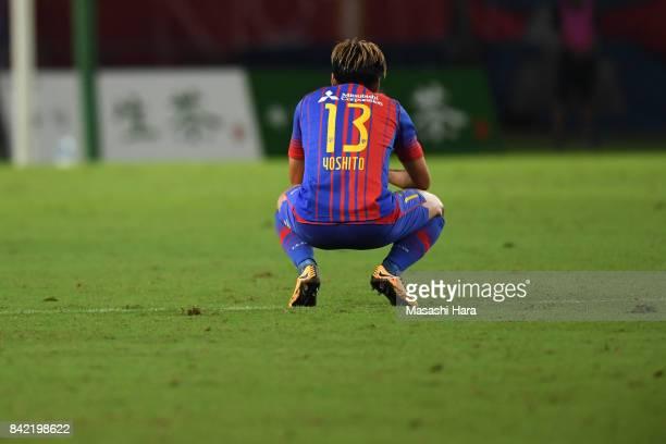 Yoshito Okubo of FC Tokyo reacts during the JLeague Levain Cup quarter final second leg match between FC Tokyo and Kawasaki Frontale at Ajinomoto...