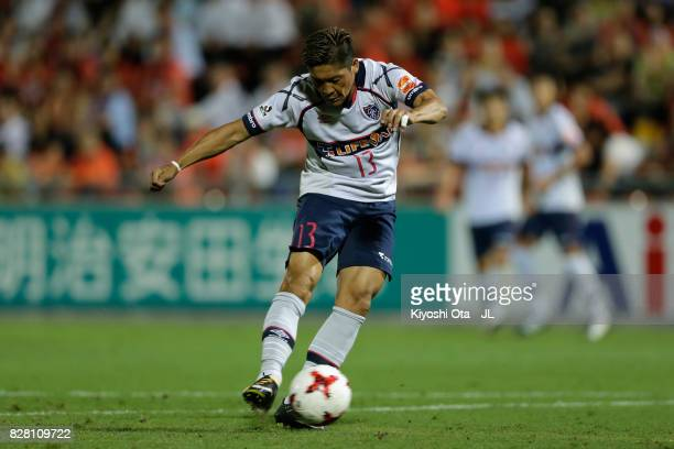 Yoshito Okubo of FC Tokyo scores his side's second goal during the JLeague J1 match between Omiya Ardija and FC Tokyo at NACK 5 Stadium Omiya on...