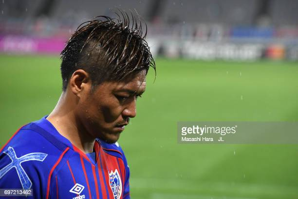 Yoshito Okubo of FC Tokyo shows dejection after his side's 01 defeat in the JLeague J1 match between FC Tokyo and Yokohama FMarinos at Ajinomoto...