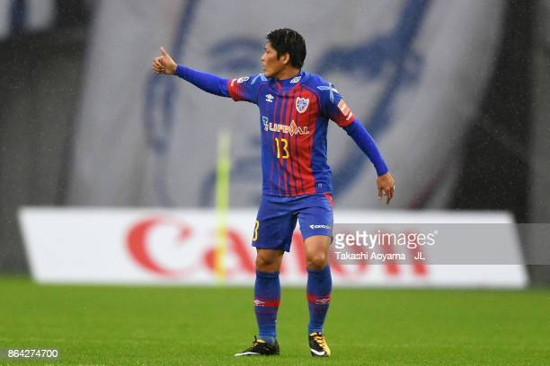 Yoshito Okubo of FC Tokyo thumbs up during the JLeague J1 match between FC Tokyo and Consadole Sapporo at Ajinomoto Stadium on October 21 2017 in...