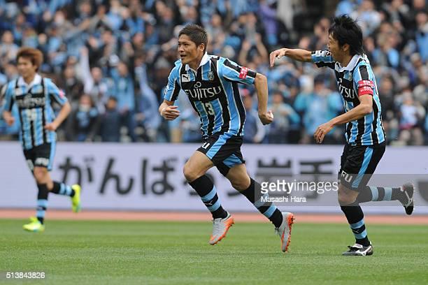 Yoshito Okubo of Kawasaki Frontale celebrates the first goal during the JLeague match between Kawasaki Frontale and Shona Bellmare at the Todoroki...