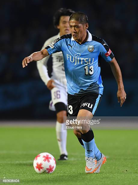 Yoshito Okubo of Kawasaki Frontale in action during Emperor's Cup third round match between Kawasaki Frontale and Kyoto Sanga on October 14 2015 in...