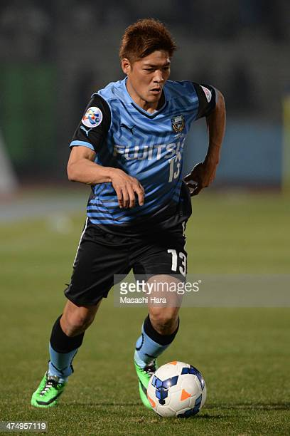 Yoshito Okubo of Kawasaki Frontale in action during the AFC Champions League Group H match between Kawasaki Frontale and Guizhou Renhe on February 26...