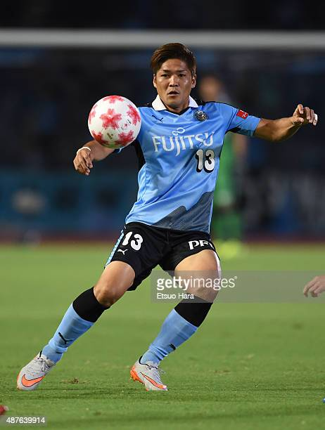 Yoshito Okubo of Kawasaki Frontale in action during the Emperor's Cup second round match between Kawasaki Frontale and Matsue City at Todoroki...