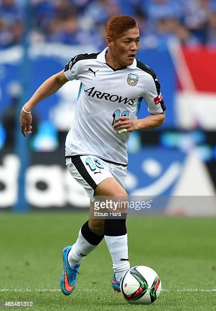 Yoshito Okubo of Kawasaki Frontale in action during the J League match between Yokohama F Marinos and Kawasaki Frontale at Nissan Stadium on March 7...