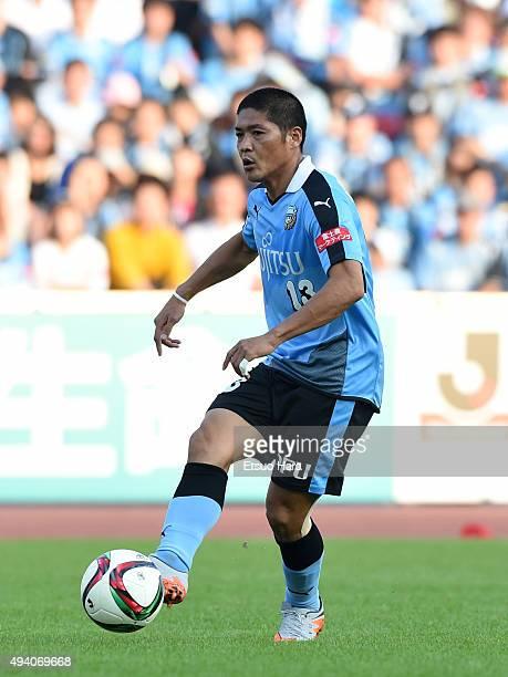 Yoshito Okubo of Kawasaki Frontale in action during the J League match between Kawasaki Frontale and Yokohama FMarinos at Todoroki Stadium on October...