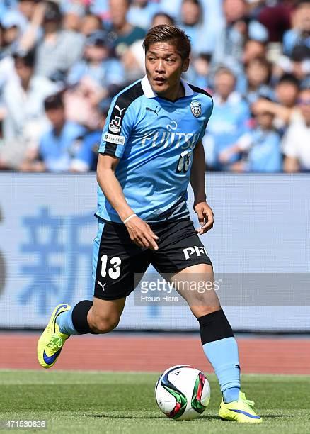 Yoshito Okubo of Kawasaki Frontale in action during the JLeague match between Kawasaki Frontale and Kashiwa Reysol at Todoroki Stadium on April 29...