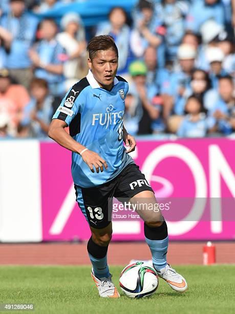 Yoshito Okubo of Kawasaki Frontale in action during the JLeague match between Kawasaki Frontale and Gamba Osaka at Todoroki Stadium on October 4 2015...