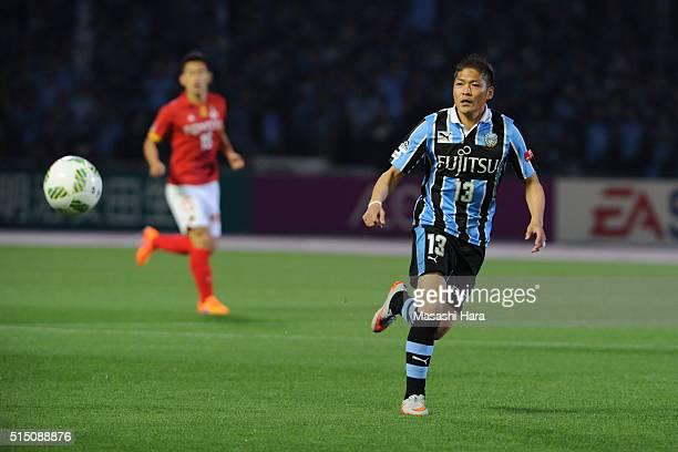 Yoshito Okubo of Kawasaki Frontale in action during the JLeague match between Kawasaki Frontale and Nagoya Grampus at the Todoroki Stadium on March...