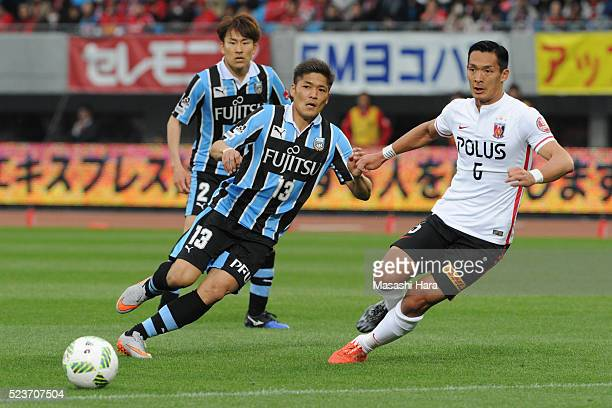 Yoshito Okubo of Kawasaki Frontale in action during the JLeague match between Kawasaki Frontale and Urawa Red Diamonds at the Todoroki Stadium on...