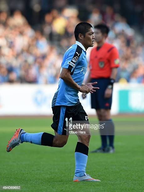 Yoshito Okubo of Kawasaki Frontale leaves the pitch after being shown a red card during the J League match between Kawasaki Frontale and Yokohama...