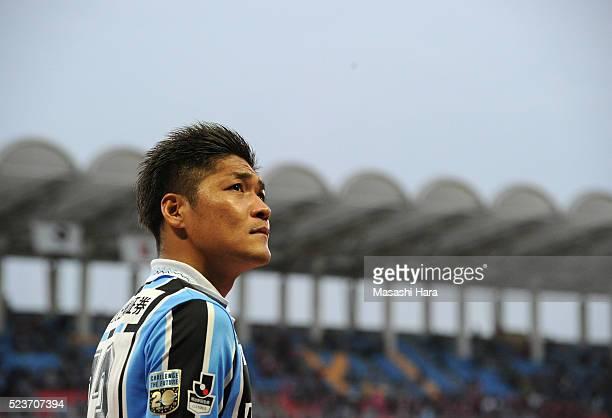 Yoshito Okubo of Kawasaki Frontale looks on after the JLeague match between Kawasaki Frontale and Urawa Red Diamonds at the Todoroki Stadium on April...