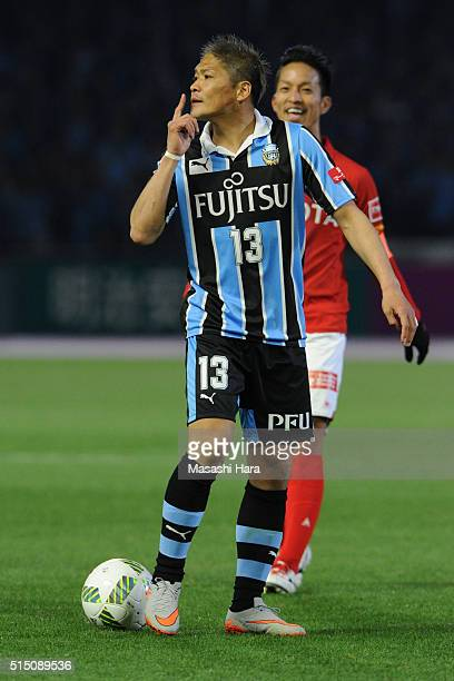 Yoshito Okubo of Kawasaki Frontale looks on during the JLeague match between Kawasaki Frontale and Nagoya Grampus at the Todoroki Stadium on March 12...