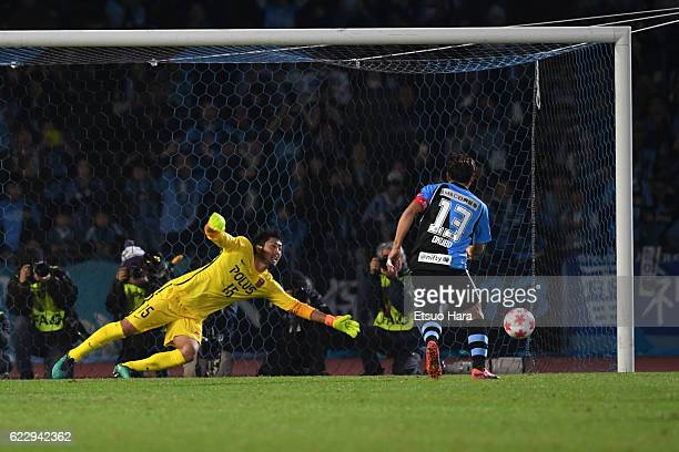 Yoshito Okubo#13 of Kawasaki Frontale scores his team's first goal during the 96th Emperor's Cup fourth round match between Kawasaki Frontale and...