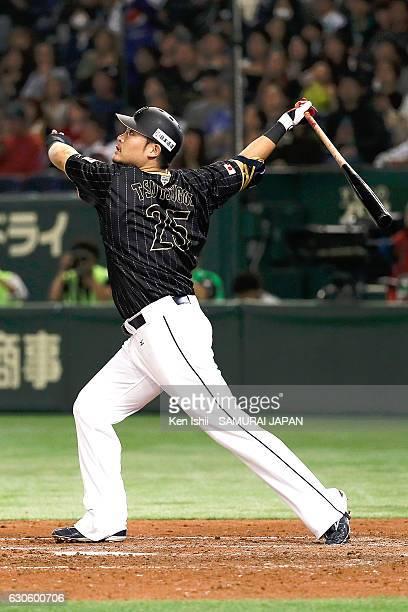 Yoshitomo Tsutsugo of Japan bats during the international friendly match between Netherlands and Japan at the Tokyo Dome on November 13 2016 in Tokyo...