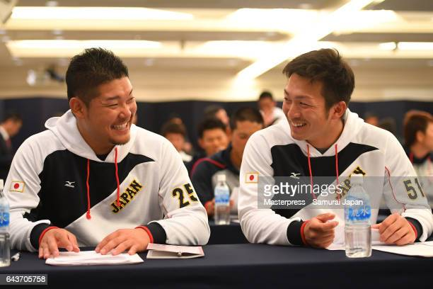 Yoshitomo Tsutsugo Seiya Suzuki of Samurai Japan players during the training camp team meeting ahead of the World Baseball Classic 2017 on February...