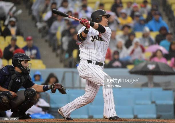 Yoshitomo Tsutsugoh of team Japan bats against team United States in the first inning during Game 2 of the Championship Round of the 2017 World...