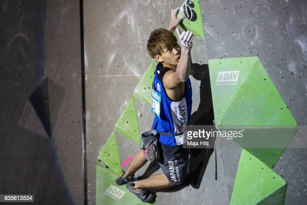 Yoshiyuki Ogata of Japan competes during the IFSC Climbing World Cup Munich on August 19 2017 in Munich Germany