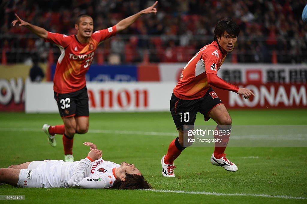 Yoshizumi Oagawa of Nagoya Grampus celebrates 2nd goal of the team with Kengo Kawamata of Nagoya Grampus during the JLeague match between Nagoya...