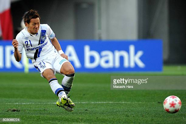 Yosuke Ideguchi of Gamba Osaka in action during the 95th Emperor's Cup final between Urawa Red Diamonds and Gamba Osaka at Ajinomoto Stadium on...