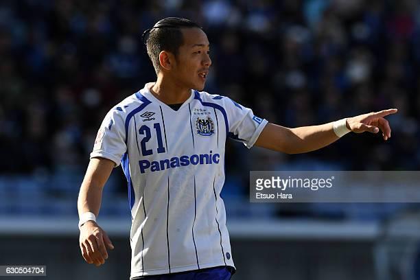 Yosuke Ideguchi of Gamba Osaka in action during the 96th Emperor's Cup quarter final match between Yokohama FMarinos and Gamba Osaka at Nissan...