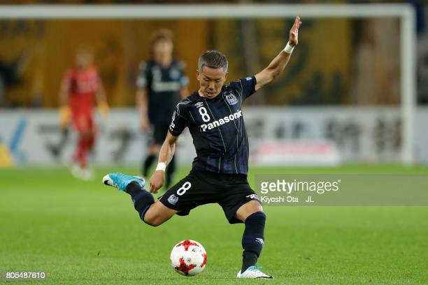 Yosuke Ideguchi of Gamba Osaka in action during the JLeague J1 match between Vegalta Sendai and Gamba Osaka at Yurtec Stadium Sendai on July 1 2017...