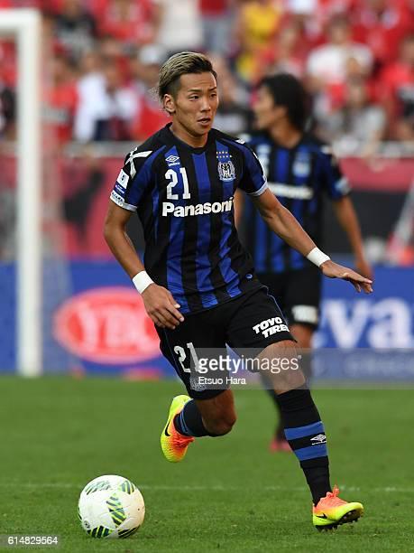 Yosuke Ideguchi of Gamba Osaka in action during the JLeague Levain Cup Final match between Gamba Osaka and Urawa Red Diamonds at the Saitama Stadium...