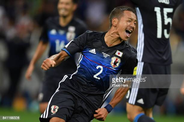 Yosuke Ideguchi of Japan celebrates scoring his side's second goal during the FIFA World Cup Qualifier match between Japan and Australia at Saitama...