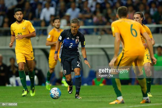 Yosuke Ideguchi of Japan controls the ball to score his side's second goal during the FIFA World Cup Qualifier match between Japan and Australia at...