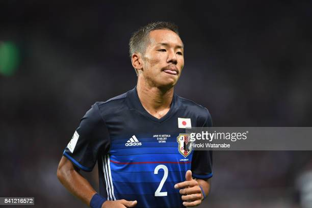Yosuke Ideguchi of Japan in action during the FIFA World Cup Qualifier match between Japan and Australia at Saitama Stadium on August 31 2017 in...