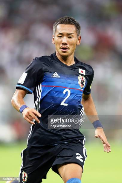 Yosuke Ideguchi of Japan in action during the FIFA World Cup qualifier match between Saudi Arabia and Japan at the King Abdullah Sports City on...