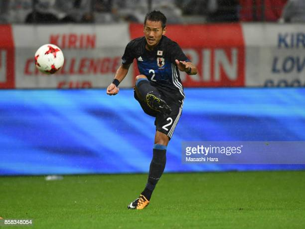 Yosuke Ideguchi of Japan in action during the international friendly match between Japan and New Zealand at Toyota Stadium on October 6 2017 in...