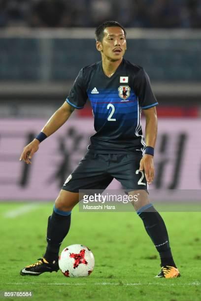 Yosuke Ideguchi of Japan in action during the international friendly match between Japan and Haiti at Nissan Stadium on October 10 2017 in Yokohama...