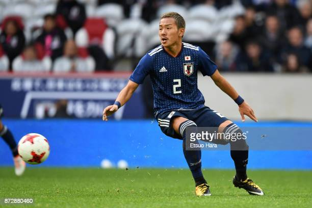 Yosuke Ideguchi of Japan in action during the international friendly match between Brazil and Japan at Stade PierreMauroy on November 10 2017 in...
