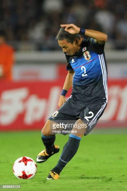 Yosuke Ideguchi of Japan shoots at goal during the international friendly match between Japan and Haiti at Nissan Stadium on October 10 2017 in...
